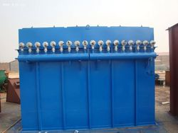 SLPM Pulse Dust Collector cement dust extraction