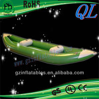 2016 (Qi Ling) outdoor funny inflatable rowing boat
