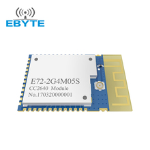 2.4GHz CC2640 E72-2G4M05S-2640 SMD BLE4.2 2.4G Wireless Bluetooth Module with PCB and IPX Antennas