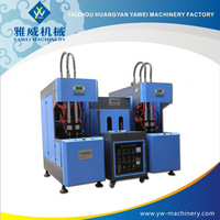 UK milk powder butter PET bottles Semi automatic blow moulding machine