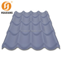 SGS&ISO Approved Best Price Building Materials UPVC plastic Coated Steel Roofing Tiles