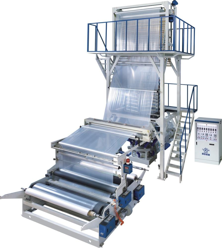 pla film blowing machine