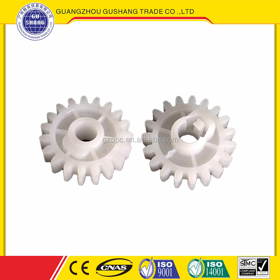 RU5-0378 Fuser drive gear 20T for HP 2400 2420 laserjet printer spare parts