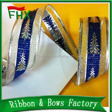 wide gold solver mesh with multi color merry christmas ribbon wholesale