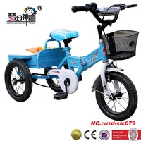 baby twins tricycle for sale hebei factory