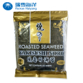 Wholesale 50 full sheets kosher seaweed sushi yaki nori