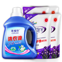 Best selling products remove tough stain bulk liquid laundry detergent with natural flower perfume