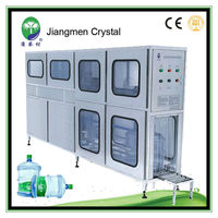 automatic 5 gallon can filling and sealing machine