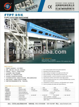 FTBT High Precision Protection Film Coating Machine/Protection Film Making Machine (Sino-Korea cooperation project)