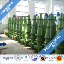 Wear Resistant Linings Hydro Cyclone Price/Gold Separators/Filter Separator
