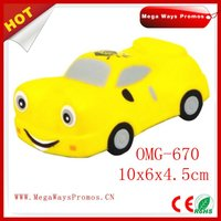 PU Stress Cute Car Reliever