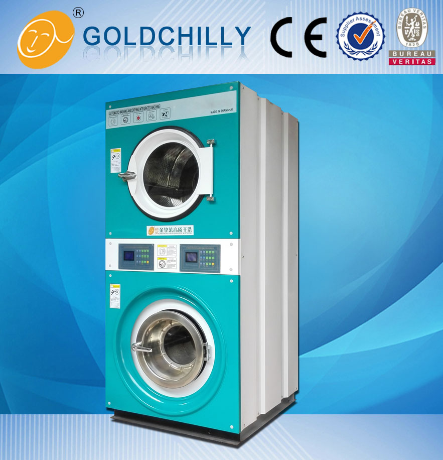 10kg 12kg 15kg double stack machine washer extractor dryer all in one machine