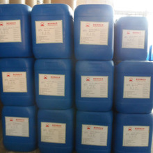 Electroplating brightener Benzyl pyridinium 3-carboxylate BPC48