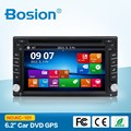 Wholesale Universal 2Din Auto Radio DVD Player with TV USB SD IPOD Bluetooth