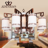 Hot sale LED E27 Copper Glass Chandelier Lamp Lustres De Suspension Classic LED Light Fixture BL8020-8