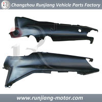 China factory SIDE COVER BIG motorcycle spare parts used for YAMAHA CRYPTON T105/CRYPTON 110 /JY110