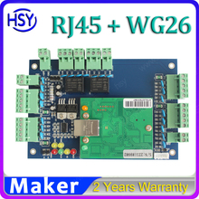 2 Years Warranty Supplier Network rfid card access control with software