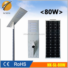 80W CE RoHS sale solar IP65 all in one Outdoor LED Street light for garden