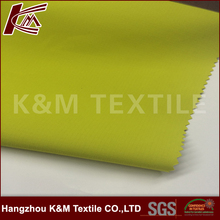 75D High Stretch Ripstop Polyester Pongee Fabric With TPU Milky Membrane Fabric