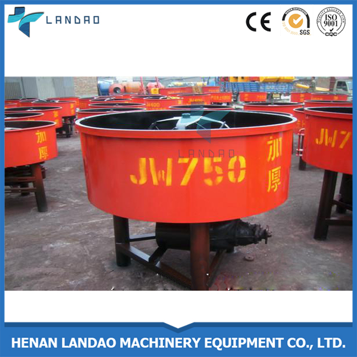 High quality performance vertical concrete pan mixer