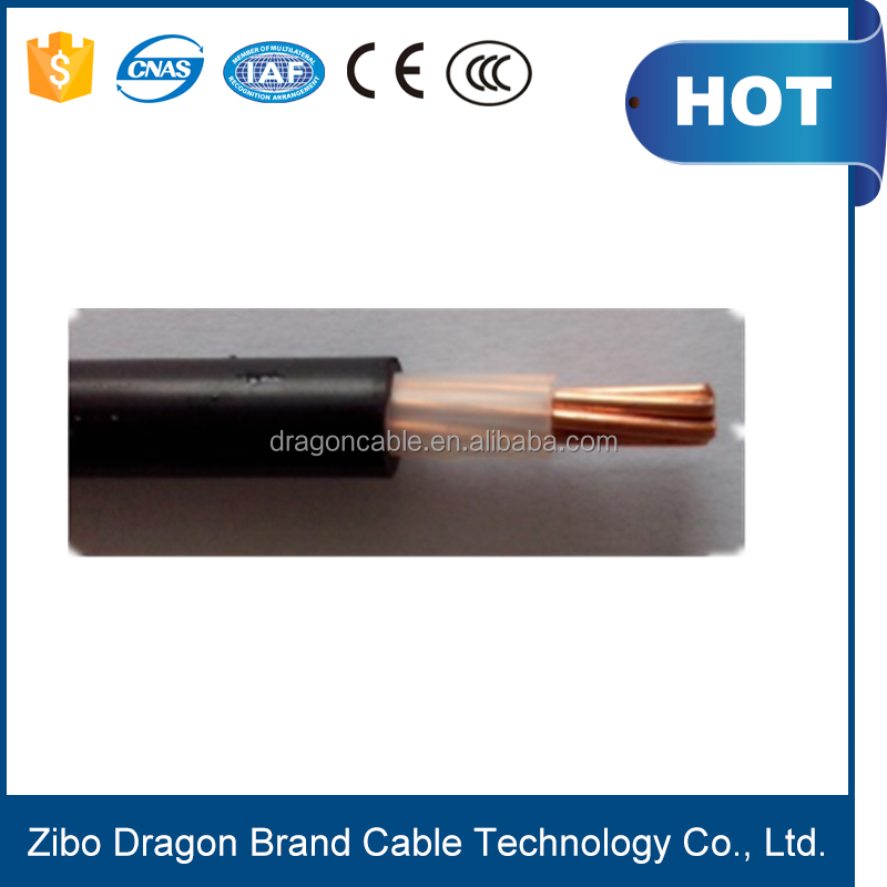 low smoke zero halogen 2X120mm2 cable