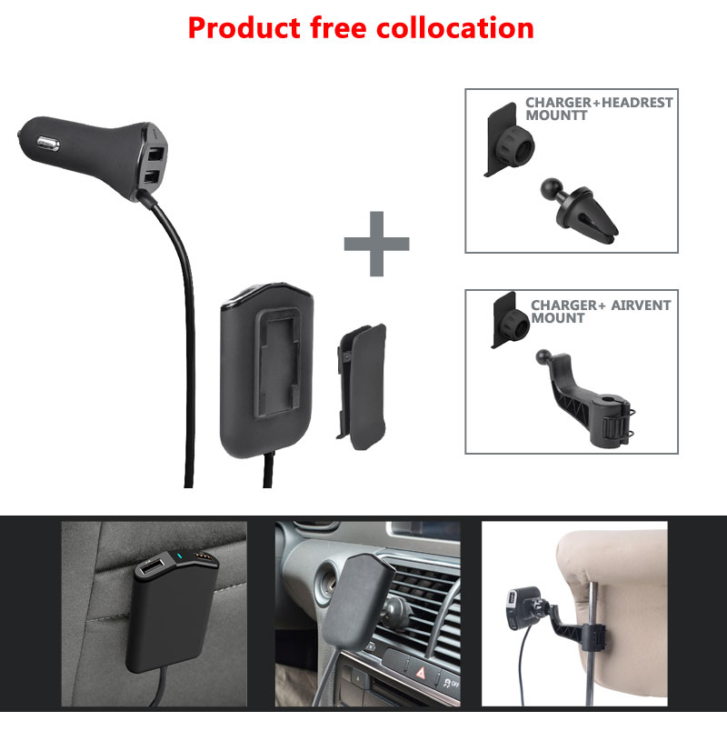 2017 factory price four port USB car charger have 1.8M cable back seat car charger