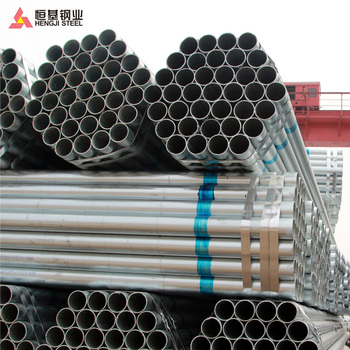 15 years manufacturer ISO tube Galvanized Steel Pipe