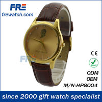 japanese movement watch high quality (HP8004)