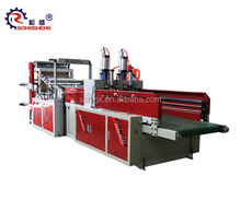 CE DFR Series Two Lines Computer nylon bags making machine factory