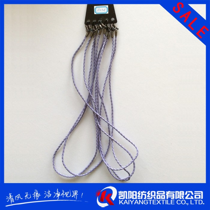 Various different materials chains eyeglass holder necklace