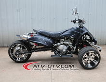 Christmas Gift street legal atv/shineray atv 250cc/chinese atvs