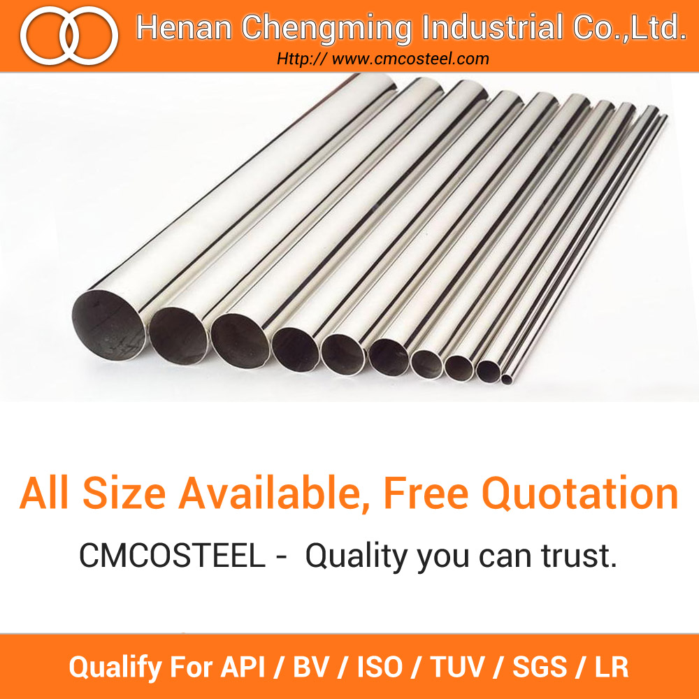 First class Aluminized steel pipe/2.2mm 120g Alumm Coating Steel Pipe/Cheap Aluminized Steel Pipe For Car Exhaust System