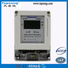 One Meter Only One Card Digital Single phase Prepaid Electronic KWh Meter Power Meter Kilo Watt Hour Meter