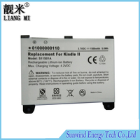 1350mAh 3.7V for Amazon Kindle 2 ebook Reader Replacement Battery