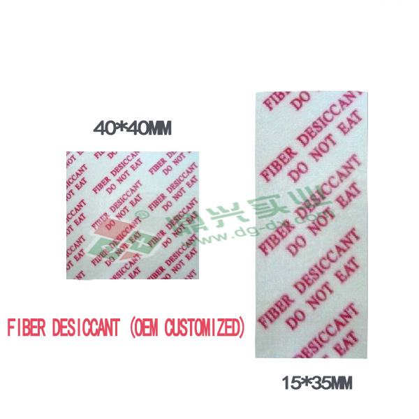 Environmental Friendly Moisture Absorbing Sheet For Electronic Product