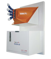 Wall mounted disinfector