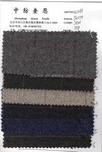zfqueen 30%wool 70%polyester herringbone check wool fabric