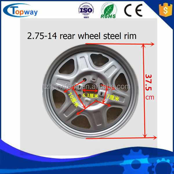 2.75-14 inch electric rickshaw spare parts wheel rim made by alloy