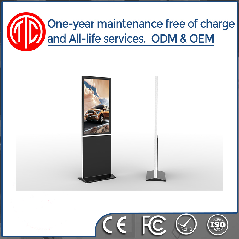 42 Inch High Brightness Floor Stand LCD Digital Signage PC with windows system