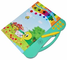 Customized sound book interactive sound book for children