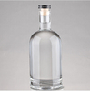750ML FROSTED GLASS BOTTLE BLACK VODKA BOTTLE LIQUOR BOTTLE