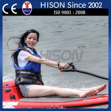 hison economic design Mini wave ski jet ski