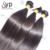 Euro Remy Wave Raw Indian Wholesale Cuticle Align Human Expression Hair Products Extensions