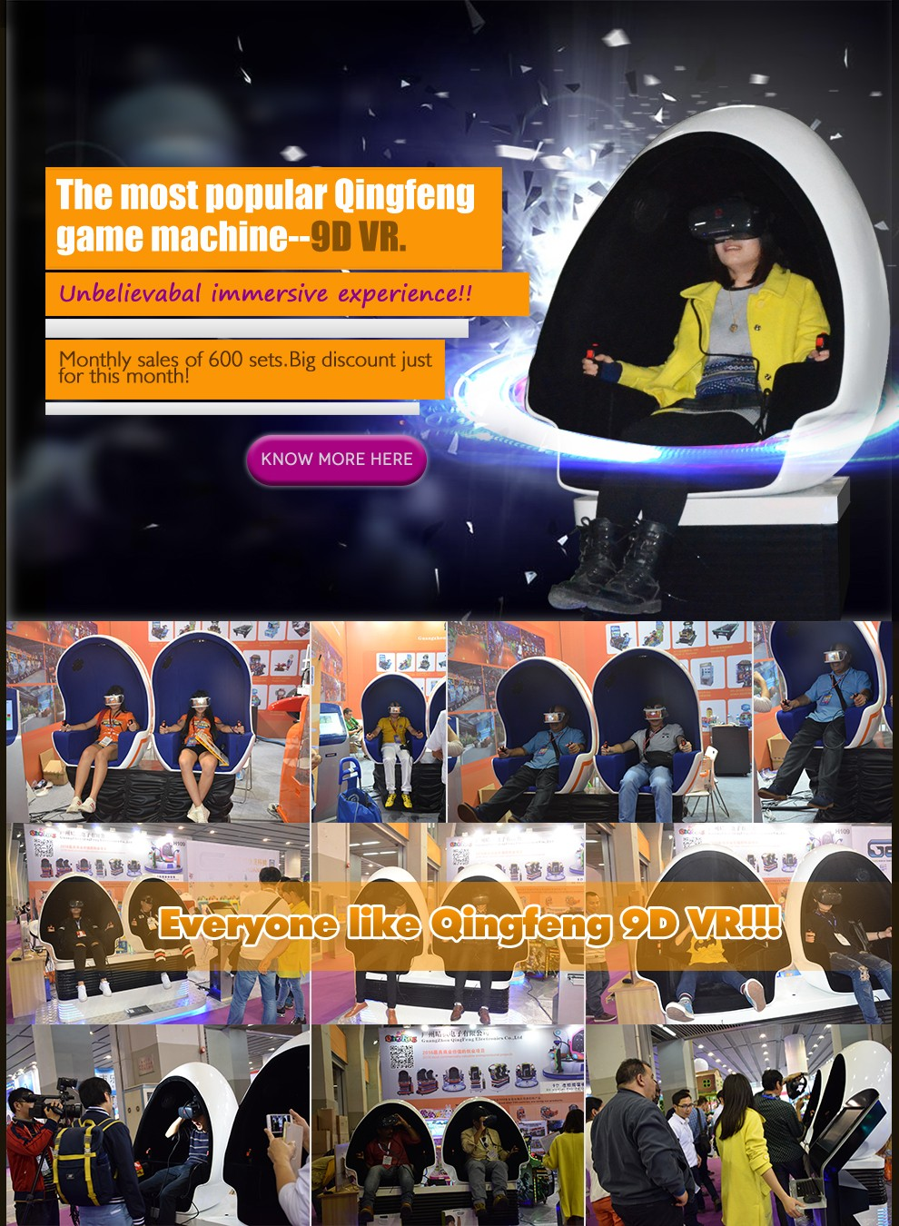 Exhibition of Guangzhou Qingfeng game machine