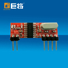 /product-detail/dc5v-updated-receiver-module-433-92mhz-60137908193.html