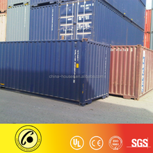 Cheaper 40ft good condition used reefer container for sale