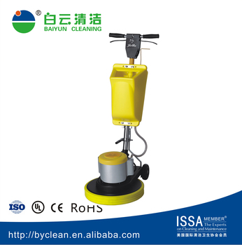 BF519 cleaning equipment Multi-Functional Burnisher