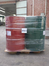 Polyurethane Rigid Foam price