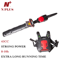 Factory Supplied 1.2kw Brush Cutter Grass Trimmer from China N PLUS