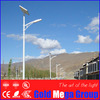 Solar Street Light With CCC CE